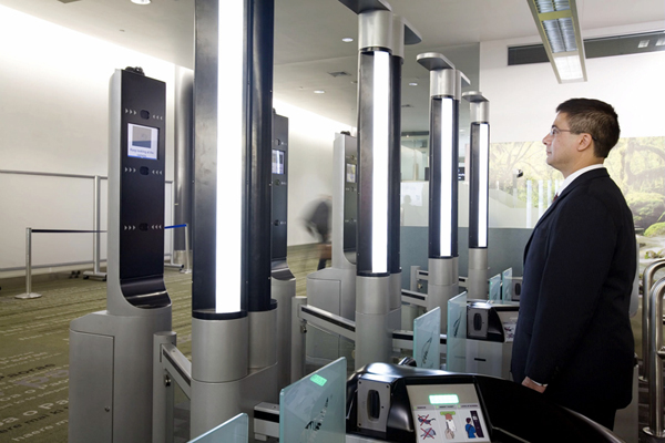 Fabricant de borne d'accès de reconnaissance faciale
